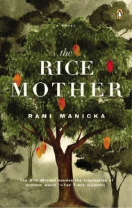 ricemother