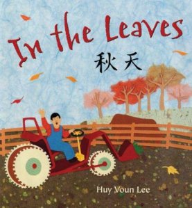 intheleaves