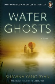 waterghosts